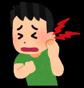 耳鳴り・耳が痛い